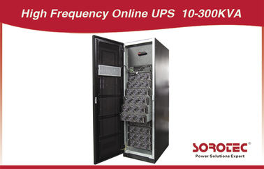 Modulaire UPS